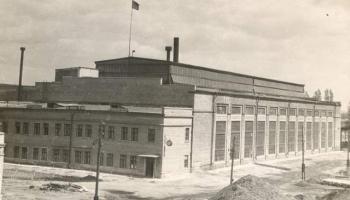 Історія заводу Бетонмаш