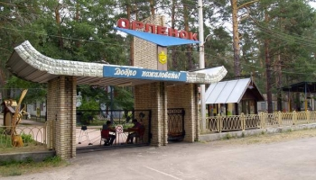 The Orlenok children's camp