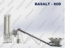 Бетоносмесительная установка БАЗАЛЬТ-80Д