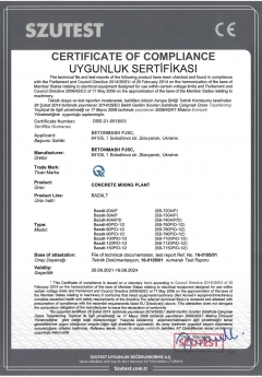 Сертификат соответствия Базальт