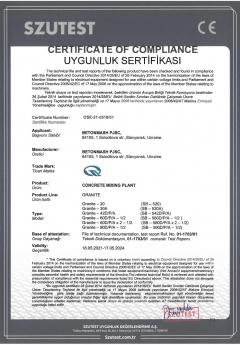 сертифікат бетонний завод граніт бетонмаш
