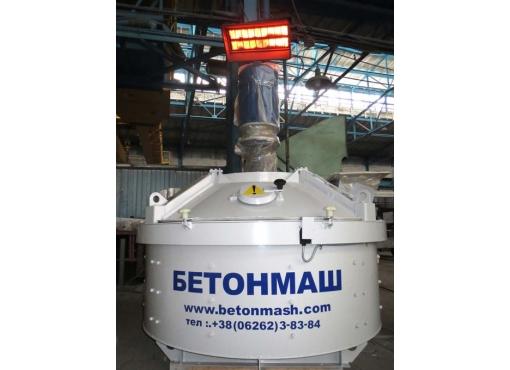 Бетоносмеситель планетарно-роторный СБ-242-5К