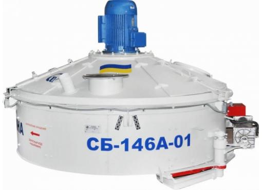 Rotary concrete mixer SB-146A