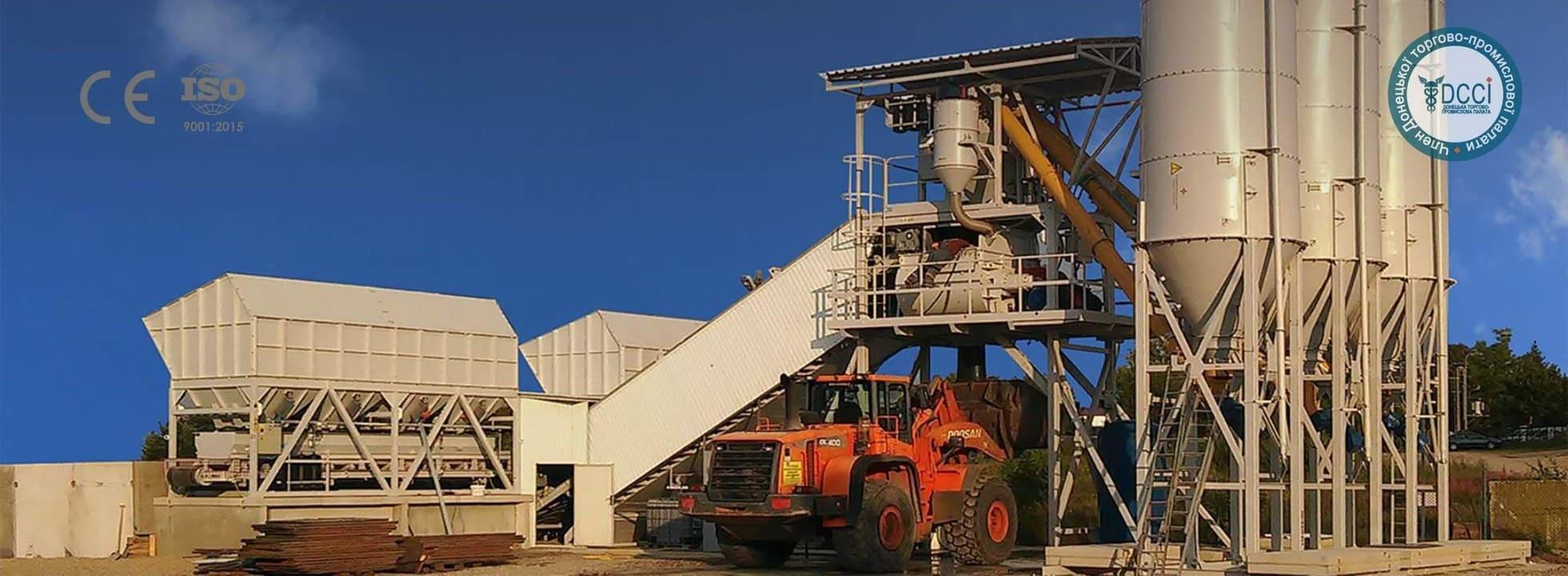 Fabryka budowy maszyn Betonmash Ukraina